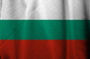bulgaria-4609654_640